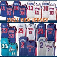 """Cade 2 cadeningham كرة السلة جيرسي ديترويت """"مكبس"""" 2021 نيو ديريك 25 روز غرانت 33 هيل إسياح 11 توماس دينيس 10 رودمان رجالي أزرق داكن"""