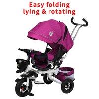عربات الأطفال # قابلة للطي روضة أطفال دراجة يمكن أن تكمن في عربة 1-3-5 سنوات العربة