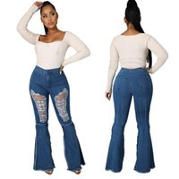 Women's Jeans Summer Women Fashion All-match Stitching Ripped Hole Washed Denim Flared Pants Special Pocket Design
