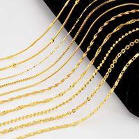 여성용 정품 24K 옐로우 골드 컬러 목걸이 웨이브 체인 뱀 뼈 / 라운드 비드 / 오 체인 45cm 목걸이 펜던트 쥬얼리 G0913