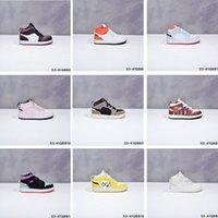 6C-3Y младенческие кроссовки детские баскетбольные туфли конфеты обсидиан леопард Bepeeindsss 1s дети мальчик девушка кроссовки малыши малыши детские тренеры детские ботинки