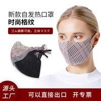Masken Wildleder, Baumwolle, Selbstheizung und staubdichtes modisches Gitter im Winter