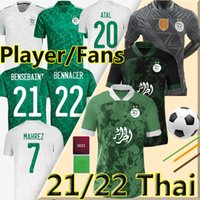 21/22 En Son Cezayir Futbol Formaları Hayranları Oyuncu Sürüm 2021 Özel Ev Uzakta Mahrez Feghouli Bennacer Atal 19 20 Cezayir Futbol Takım Gömlek Erkekler + Çocuklar Üniforma Set