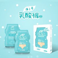 Corée Mengbao Modal Tracal Grand Taille Moyenne Taille haute Taille haute Nakina Amino Polylactique Acide Sous-vêtements antibactérien