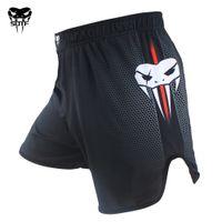 Обучение Муай Тайские боевые фитнес боксерские стволы боевые боевые спортивные брюки тигровые шорты ММА преторий