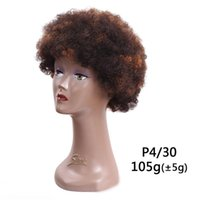 10inch Kinky Curly Party Dance Cosplay avec Bangs Synthetic Wigs Short Afro Wig Femmes Cheveux Fluffy pour Noir