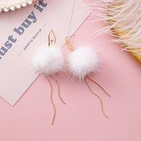Silver Needle Fashion Dancing Girl Tassel Hair Ball Earrings For Women Girls Elegant Long Mane Jewelry Pompom Dangle & Chandelier