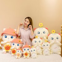 Cartoon super soft cat plush toy cute couple animal pillow bed accompany sleeping doll children holiday gift