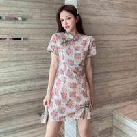 여성 파티 결혼식 210525에 대 한 청사 드레스 빈티지 중국어 번체 es 꽃 슬림 qipao