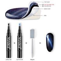 Nail Gel Yinikiz Cat Magnetic Polish Soak Off UV LED Varnish Lacquers Shiny Glitter Beauty Design Polishes