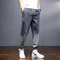 Jeans printemps changements progressifs des pantalons de harem pattes de la tendance hommes occasionnels hommes de vêtements et veste