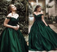 Elegant Dark Green Ball Gown Evening Dresses 2020 Off the Shoulder Satin Sweep Train Lace Prom Pageant Gowns