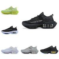 2021 Zoom Shoes مزدوجة مكدسة الرجال النساء الإيقاع في الهواء الطلق سباق المدربين بالكاد فولت أسود رمادي رجل إمرأة الرياضة أحذية رياضية الحجم 36-45
