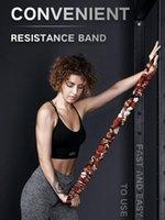 عصابات المقاومة Innstar اللياقة 8 كلمة حبل تجريب تدريب العضلات المطاط مطاطا الرياضة ممارسة الصدر المتوسع