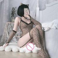 Sexy Lingerie érotique Lingerie Lancard Imprimer Cat sauvage Costume lesbiennes Set Night Club Bandeau Ligne de rôle Uniforme Cosplay Sex jouet pour femme x0626