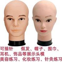 Uygulama Kuaförlük Peruk Şapka Sahne BAREHEARED Alışveriş Merkezi Ekran Başkanı Sahte Model
