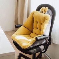 Кресло-кресло подушки для офисного столового стула настольная спинка подушки сиденья массажные подушки / декоративные