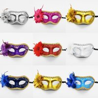 Party Masker Halloween Flat Head Painted Side Flower With Edge Women's Masquerade Dance Performance Fashion