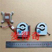 مروحة تبريد / غرفة تبرئة لينوفو ThinkPad T420 T420I M-231C-2 M-231C-1 M-231C-21 04W0627 منصات تبريد رسومات مادفات