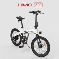 [الاتحاد الأوروبي في الأسهم] هيمو z20 ركلة سكوتر للطي الكهربائية الدراجة الدراجة z20 ebike 250w موتور 20 بوصة رمادي الأبيض 36 فولت 10Ah دراجة كهربائية