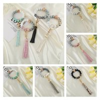 Party Favor Silicone Bead bracelet key ring anti loss wood women Tassel key chain Jewelry 9 style T2I52862