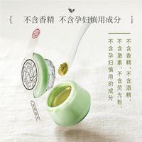 الياسمين الأخضر الشاي العتيقة الصلبة اليدوية القديمة العطور الضروري النفط مرهم عطر عطر الرجال والنساء دائم حمل
