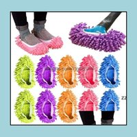 옷감 가정용 홈 홈즈 조직 홈 Gardenmti-function 먼지 살포기 Mop 슬리퍼 신발 부드러운 빨 수있는 재사용 가능한 마이크로 화이버 발 양말