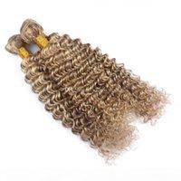 Onda profunda popular # 8 613 Color de piano Cabello humano rizado profundo 3bundos Ceniza mezcla marrón con cabello virgen rubio Tejidos extensiones