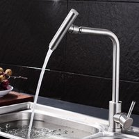 Kitchen Faucets HIGH Faucet 360 Degree Rotation Microphone Shape Curved Outlet Pipe Tap Basin Plumbing Hardware Sink A-58074