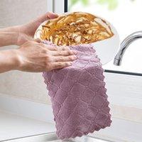 Кухонное ежедневное блюдо полотенце, чашки для очистки блюда, кухонная тряпка, нефтью, нефтью, утолщенная настольная ткань, абсорбирующая посадка 63 H1