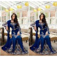 Royal Blue Luxury Crystal Muslim Arabic Prom Dresses With Applique Lace Abaya Dubai Kaftan Long Plus Size Formal Evening Gowns