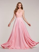 Party Dresses 2021 Beaded Long Prom Dress Pink Scoop Neck Floor Length A-Line Gown Elegant For Women Wedding Luxury Evening Formal