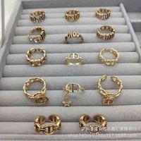 Anillos boutique Dijia Apertura de latón Simple y versátil Temperamento femenino Diamante Letra D Anillo de familia