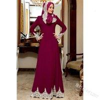 Arab women's national clothing   Muslim Turkish dress Robe