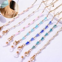 Party Gifts Facemask Lanyard Chain Eyeglass Holder Metal Beaded Masking Lanyards for Masks Glasses Sunglasses Accessories