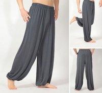 Men's Pants Mens Harem Yoga Baggy Jogger Ali Baba Trousers Slacks Hippie Comfortable Thin