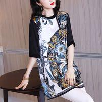 Designer Women's printed t shirts Ladies Beautiful tees fashion streett tops women party clothing