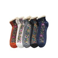 Spring and summer new rain boots highend lace cotton retro women's socks small floral boat socks women's spring and summer socks