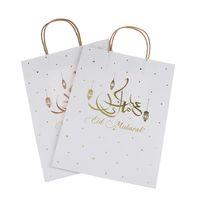 1pc Disposable Gift Bag Eid Mubarak Happy Ramadan DIY Islamic Muslim Festival Al-Fitr Party Supplies Wrap