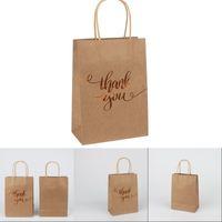 التسوق حمل حقيبة الطباعة شعار هدية بسيطة كرافت ورقة حقيبة شكرا لك كرافت ورقة حمل حقيبة 15 * 8 * 21 سنتيمتر 1237 v2