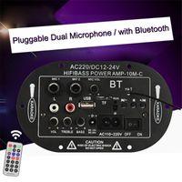 Car Audio 8 Inch 10 Three Use SF-2MIC Power Board Speaker Bluetooth Amp 35W 12V   24V 220V