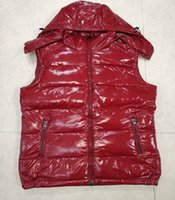뜨거운 남성용 자켓 겨울 조끼 파카 아우터 코트 후드가 방수 남성 및 윈드 브레이커 hoodie 두꺼운 의류 따뜻한 모자를 유지