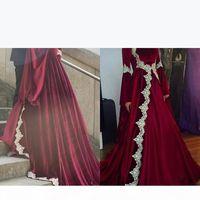 2019 Elegant Burgundy Arabic Long Velvet Formal Evening Gown Muslim Lace Appliques mermaid Long Sleeves Caftan Dubai Prom Party Dress