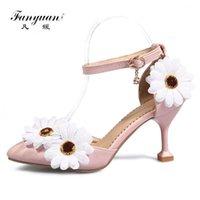 Fanyuan Sweet Femmes Sandales Haute Talons Fleur Ankle Strap Espadrille Mesdames Barefoot Élégant Fête Robe Été