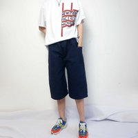 Fashion outlet Number raf18ss low B. end Simons men's loose tight Bermuda Capris