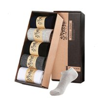 5pair Casual Mens Socks Solid Color Five Pairs Of Socks Man With Design Clothing Fashion Designer Style Cotton Box