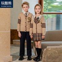 의류 세트 영국 스타일 유치원 봄과 가을 세트 초등학교 학생 스웨터 어린이 수업 유니폼 3 조각