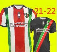2021 S-XXL Filistin Futbol Forması 21 22 Tay kalitesinde hayatta kalma Filistin Filistinliler Filistino Rosende Futbol Gömlek