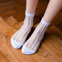 Sexy Lace Mesh Transparent Women Socks Summer Fashion Japanese Cute Elasticity Silk Sock For Ladies Black White Socks New