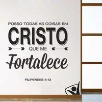 Wall Stickers Filipenses 4:13 Decals Posso Todas As Coisas Em Cristo Que Me Portuguese Quotes Mural For Bedroom Decor Poster RU2232